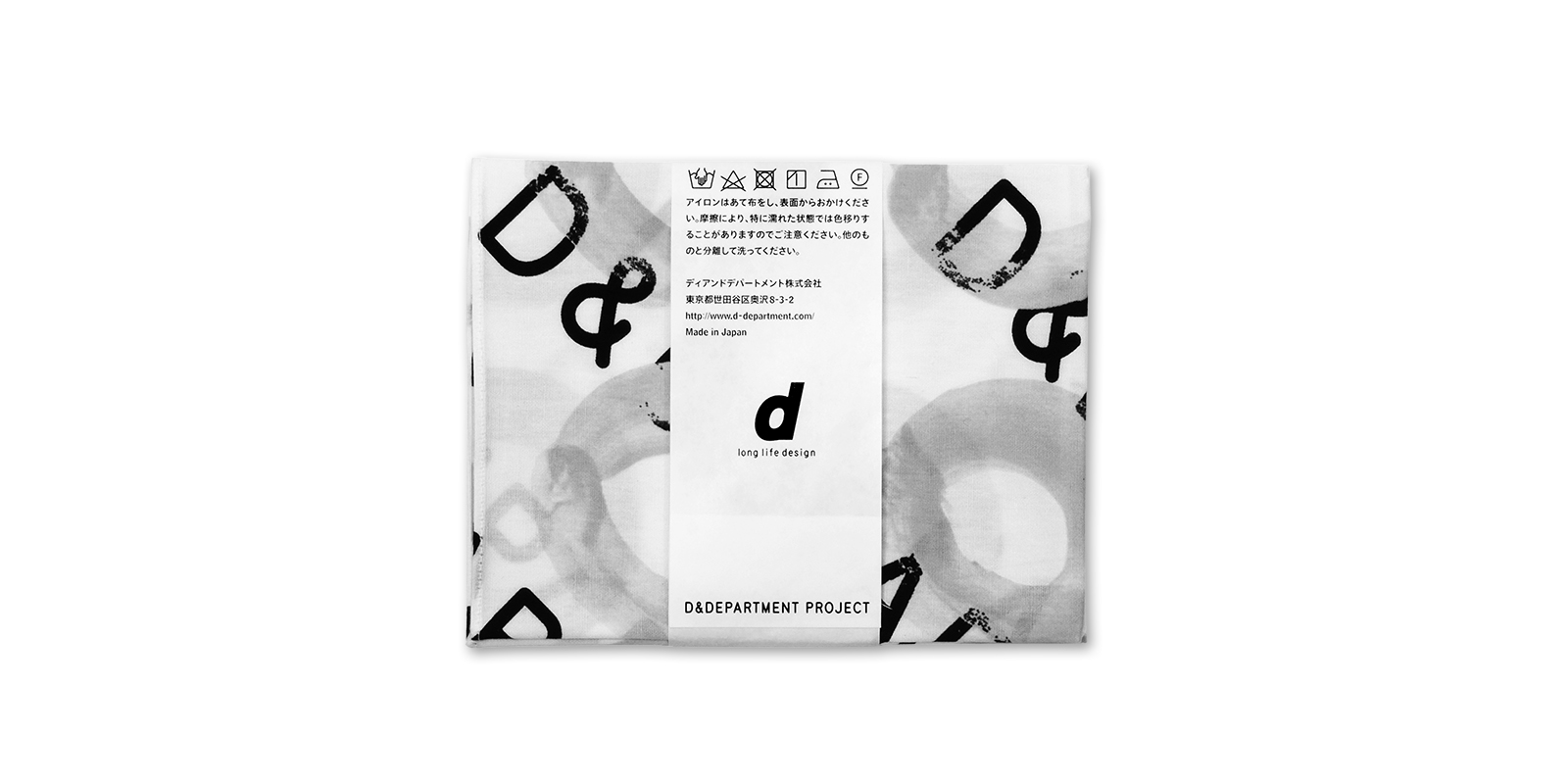 D&DEPARTMENT 風呂敷